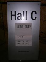 20050509