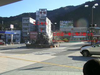 東武日光駅前