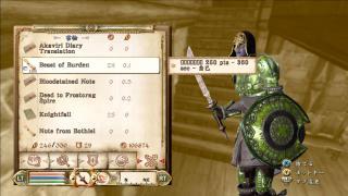 Oblivion 日本語版 02