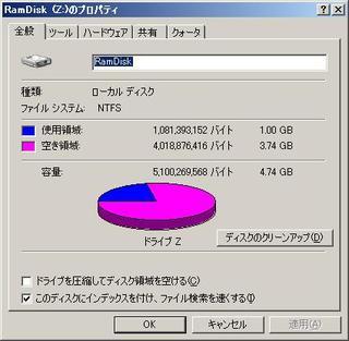 20080818_ramdrive_3