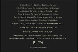 E74_screen
