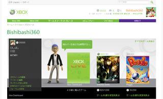 Xboxcom