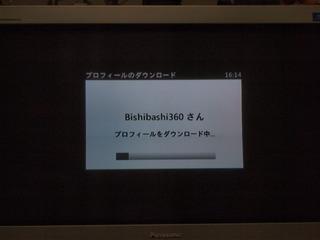 P1152225