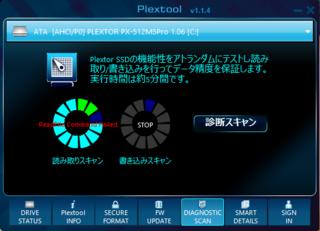 Plextools