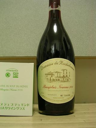 ボジョレーヌーボー2006