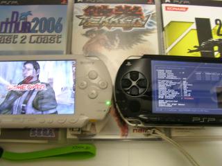 PSP 2台目