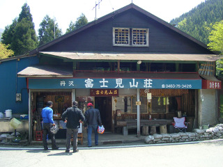 ヤビツ峠 富士見山荘 2007