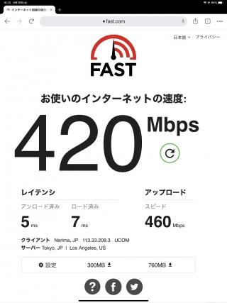 Speedtest12